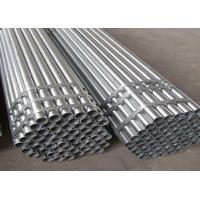 Wholesale Thick Wall Seamless Black Steel Pipe High Pressure With Plastic Caps 3m - 8m from china suppliers