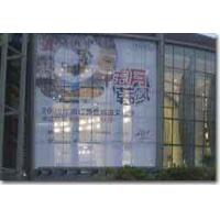 Wholesale Micro-Perforated Vinyl (PV1618) from china suppliers
