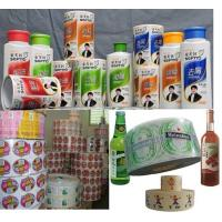 Wholesale Self Adhesive Sticker (Unlimited) from china suppliers