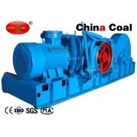 Wholesale Mining Tunneling Construction Machinery 2000kg JSDB Double Speed Winch from china suppliers