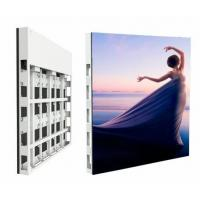 Wholesale P6 SMD Outdoor Advertising LED Display For Street Advertising OEM Cabinet Size from china suppliers