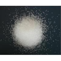Buy cheap High Purity Glycolic Acid 99% from wholesalers