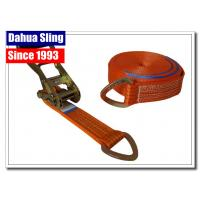 Wholesale Durable Truck Lashing Strap Buckle , 5 Ton Strength Ratchet Strap Buckle from china suppliers