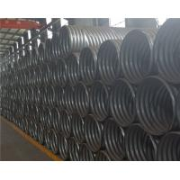 China Helical corrugated steel pipe for sale