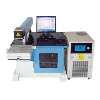 Wholesale Cutter Laser Marking Machine from china suppliers