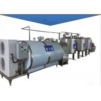 Wholesale Small Scale Yogurt Processing Equipment , Fruit Juice Processing Plant KQ-Y-1000 from china suppliers