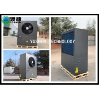 Wholesale High Efficient Central Air Conditioner Heat Pump Intelligent Management from china suppliers