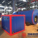 China Kiln Waste Heat Boiler / Waste Gas Steam Boiler Heavy Duty for sale