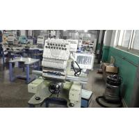China CE Single Head Computerized Embroidery Machine With Dahao System For Garment for sale