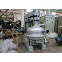 Wholesale Strong Capacity Centrifugal Filter Separator Small Vibration Stable Running from china suppliers