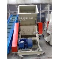 Wholesale Plastic Film Crusher from china suppliers