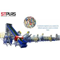 China 3000kg / H Plastic Recycling Equipment For PP PE Material , Energy Saving for sale