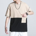 China Custom Color Block Two Tone Screen Print Pocket T-Shirt for sale