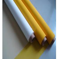 """Wholesale 10T - 250 25 mesh 74""""W Polyester Filter Mesh / Filteration mesh from china suppliers"""