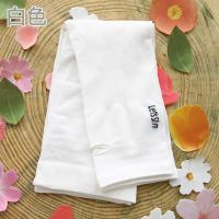 Wholesale Elastic Outdoor Sports Cooling Arm Sleeves UV Protection Eco Friendly Custom Size from china suppliers