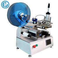 Wholesale Semi Auto Bottle Labeling Machine , Adhesive Manual Label Applicator  from china suppliers