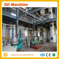 Wholesale high grade corn germ oil processing machine corn germ oil squeezing and refining machine from china suppliers