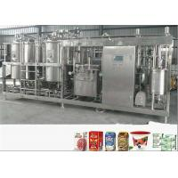 Wholesale Automatic Food Grade Stainless Steel Tanks , Fruit Juice Manufacturing Plant from china suppliers