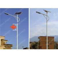 Waterproof 60w Solar Energy Street Light 9900lm Galvanized Metal Pole Material for sale