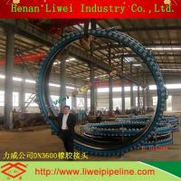 Wholesale DN3600 rubber expansion joint designed for Beijiang Power plant from china suppliers