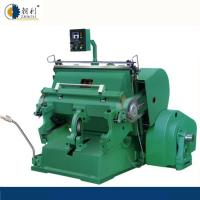 China Thompson type die cutting machine for carton box for sale