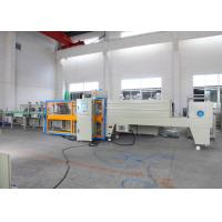 Wholesale PET Bottle Automated Packaging Machines 10 KW CE ISO Packing Production Line from china suppliers