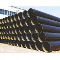 Wholesale Hao GOST1050 standard St20 seamless pipe from china suppliers