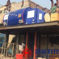 China 1500KW Gas Waste Heat Recovery Boiler Power Plant 3 Ton Exhaust Industrial for sale
