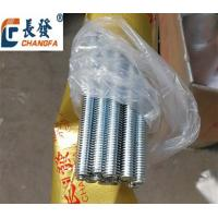 Wholesale DIN 975 professional factory thread rod with 15 years experience from china suppliers