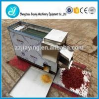 China Dry type red chili cutting machine and chili seeds seperate vegetable cutting machine for home use for sale