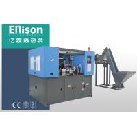 Wholesale Aluminum Mineral Water Bottle Making Machine In Bottling Line Equipment from china suppliers