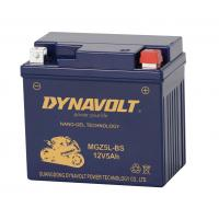 Quality 12V 5AH Motorcycle Battery for sale