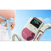 China Ultrasound Fetal Doppler,Baby Prenatal Heart Monitor,Sonoline C2+USB+SW for sale