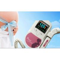 Ultrasound Fetal Doppler,Baby Prenatal Heart Monitor,Sonoline C2+USB+SW for sale
