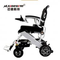 China Handicapped Electric Wheelchair Foldable , Compact Motorized Wheelchair 130KG on sale