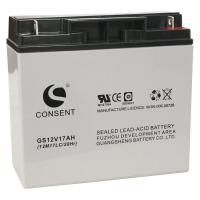 Wholesale 12v 17ah battery, 12v 17ah 20hr rechargeable lead acid SLA battery from china suppliers