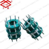 Wholesale Double Flange Metallic Expansion Joint Dismantling Joint from china suppliers