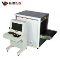 150KG Security Baggage And Parcel Inspection Cargo Inspection System SPX-6550 for sale