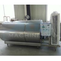 Wholesale 1000litres Sanitary Milk Cooling Tank 5000L Stainless Steel Milk Refrigeration Tanks Price WITH CIP from china suppliers