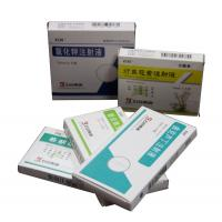 Medicine 300gsm - 350gsm Folded Paper Boxes With Security Code for sale