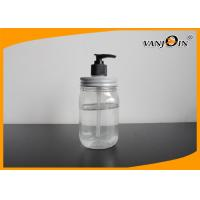 Quality 550ML Single Wall Reusable Plastic Mason Jar With Metal Lid and Straw , PET Beverage Jars for sale