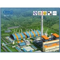 Wholesale 130T / H Coal Fired Power Plant Boiler With Natural Circulation , High Efficiency from china suppliers