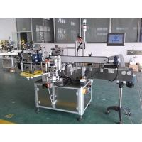 Automatic Two Sides / Double Side Self Adhesive Sticker Labelling Machine For Round And Flat Bottle for sale