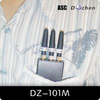 Wholesale GSM /CDMA /PCS /DCS /3G Signal Jammer (DZ-101M-GPS) from china suppliers