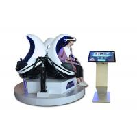Wholesale 11 cmb Triple Seats 9D VR Simulator / 9D Virtual Reality Experience from china suppliers