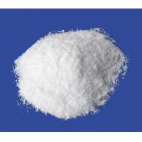 Wholesale CAS No.36457-20-2 Butyl Paraben Sodium (BJ-BPS) for antiseptics from china suppliers