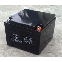 Wholesale 12V24AH UPS battery sealed lead acid battery valve regulated battery 12V26AH battery from china suppliers