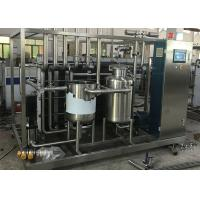 Wholesale Plate Type UHT Sterilization Machine Stainless Steel Material Full Automatic from china suppliers