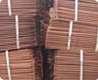 Wholesale Cathode Copper from china suppliers