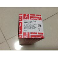 HVACDanfoss Orifice for Thermostatic Expansion Valves TE55 067G2704 No.11 orifice with new packing box for sale